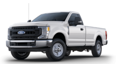 2020 Ford F-250SD XL Truck 1FDBF2A63LED17845