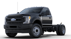 2022 Ford Chassis Cab F-450 XL Commercial-truck in Archbold, OH