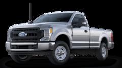 New 2021 Ford Superduty F-250 XL Truck 1FTBF2A64MEC47696 for Sale in Stafford, TX at Helfman Ford