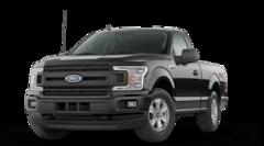 2020 Ford F-150 4WD REG CAB Truck