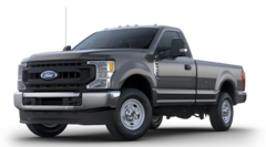 New 2020 Ford Super Duty F-250 SRW Truck for sale in East Windsor, NJ at Haldeman Ford Rt. 130