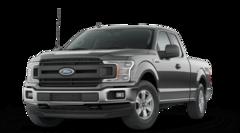 2020 Ford F-150 CG Truck SuperCab Styleside