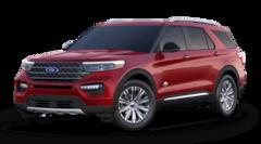 2021 Ford Explorer King Ranch Sport Utility