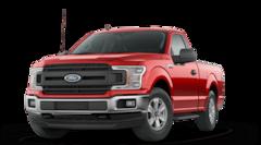 2020 Ford F-150 XL Regular Cab Truck