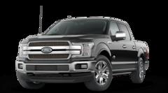 New 2020 Ford F-150 King Ranch Truck SuperCrew Cab Corpus Christi, TX