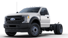 New 2021 Ford F-450 Chassis Truck Regular Cab For Sale in Zelienople PA