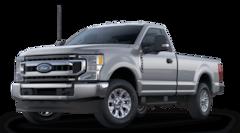 2020 Ford Superduty STX Truck
