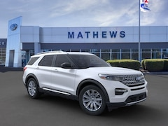 2020 Ford Explorer Limited SUV 1FMSK8FH7LGC88248