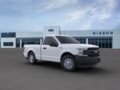 2020 Ford F-150 XL Truck Regular Cab 4X2 For Sale in Alexandria, LA
