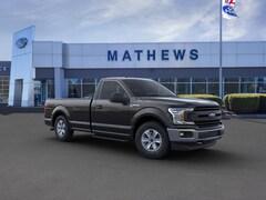2020 Ford F-150 XL Truck 1FTMF1E53LKE23626