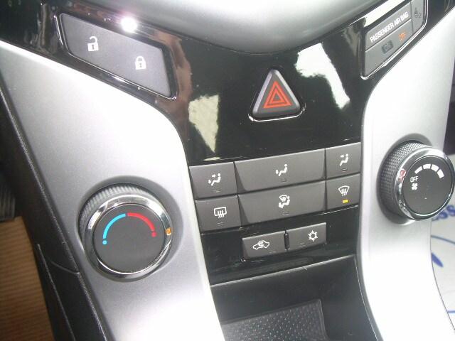 Used 2011 Chevrolet Cruze For Sale at Garbo Lincoln | VIN