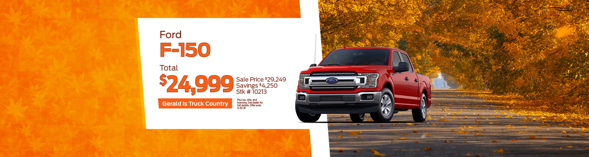 New and Used Ford dealership in North Aurora | Gerald Ford