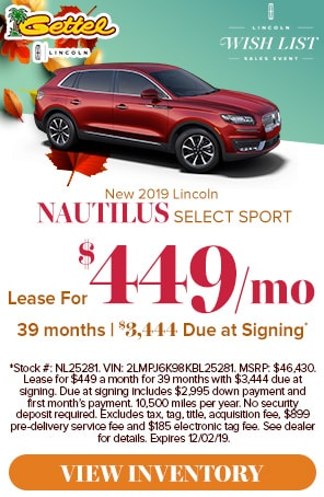 New 2019 Lincoln Nautilus Lease