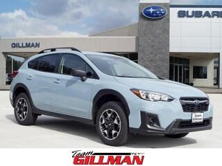 Gillman Subaru North >> New Subaru Cars & SUVs for Sale in Houston