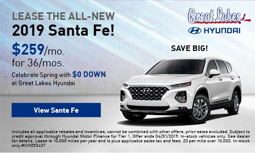 Lease the All New Santa Fe