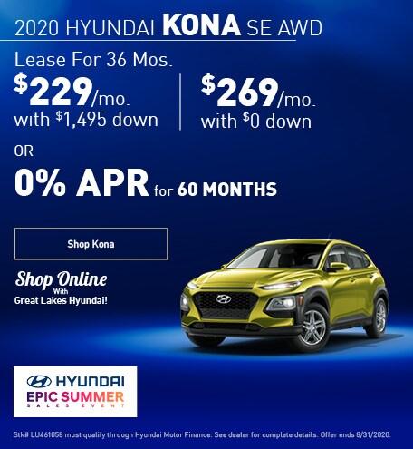 2020 Hyundai Kona August