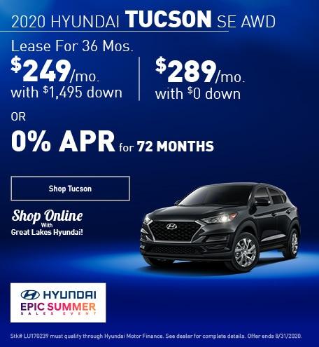 2020 Hyundai Tucson August