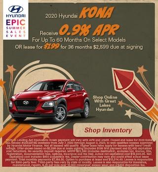 2020 Hyundai Kona July