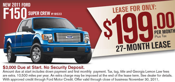 new 2011 ford f 150 lease special new truck for sale duluth ga. Black Bedroom Furniture Sets. Home Design Ideas