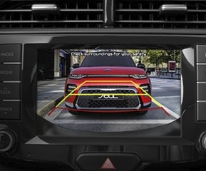 Rear view monitor.