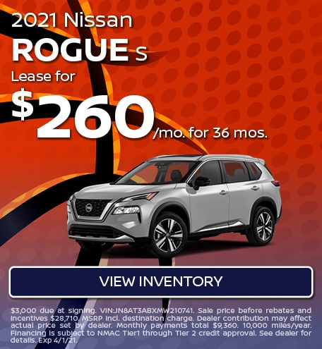2021 Nissan Rogue S - March 2021