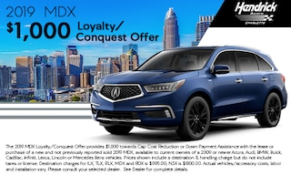 2019 MDX Loyalty/Conquest Offer
