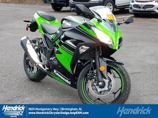 2016 Kawasaki Ninja EX