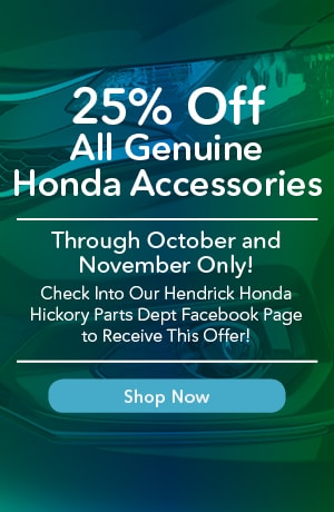 25% Off Accessories