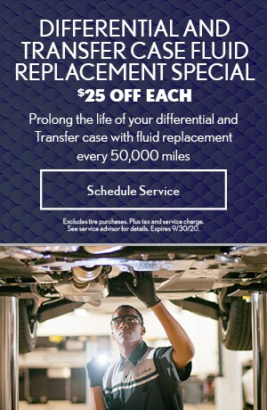 Differential and Transfer Case Fluid Replacement Special