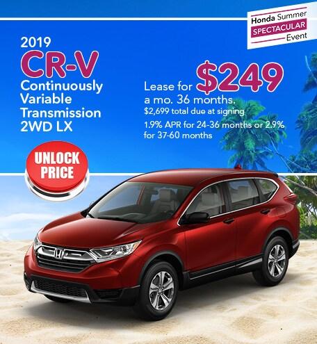 New 2019 Honda CR-V 7/22/2019