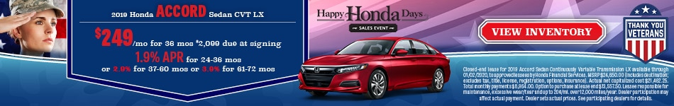 2019 Honda Accord - November 2019