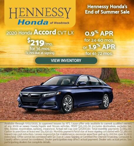 2020 Honda Accord CVT LX - September 2020