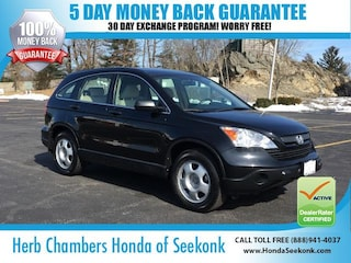 Pre-Owned 2007 Honda CR-V LX SUV O50881A near Boston