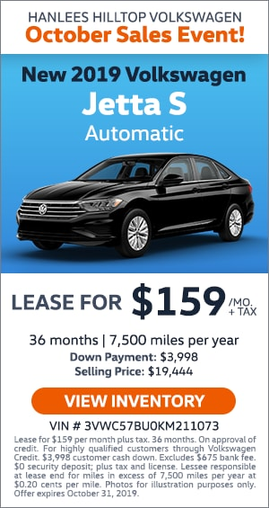 New 2019 Jetta S (Automatic) Lease