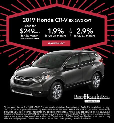 November 2019 Honda CR-V EX 2WD CVT