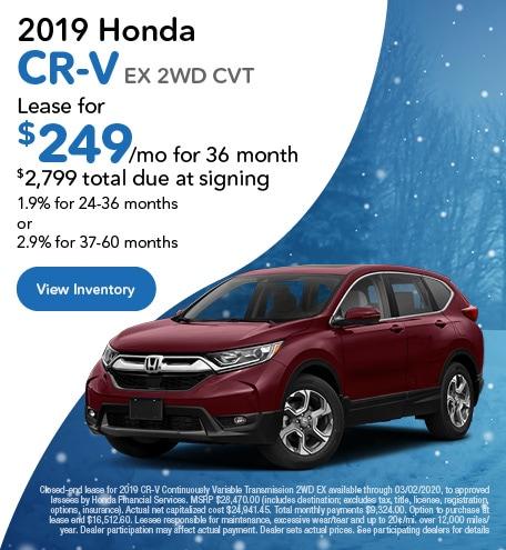 2019 Honda CR-V EX 2WD CVT