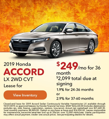 September 2019 Honda Accord LX 2WD CVT