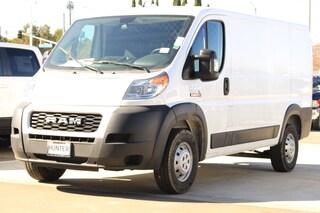 2019 Ram ProMaster HVAC 1500 CARGO VAN LOW ROOF 136 WB Cargo Van