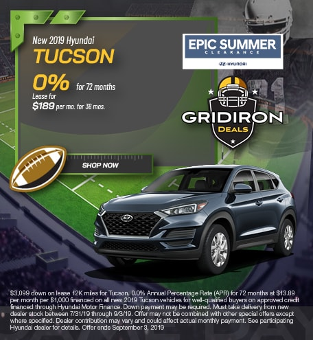 August 2019 Tucson Special