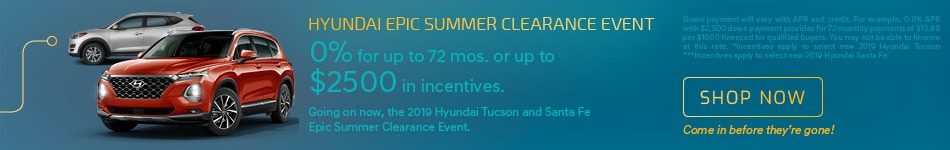 July 2019 Epic Summer Clearance Event