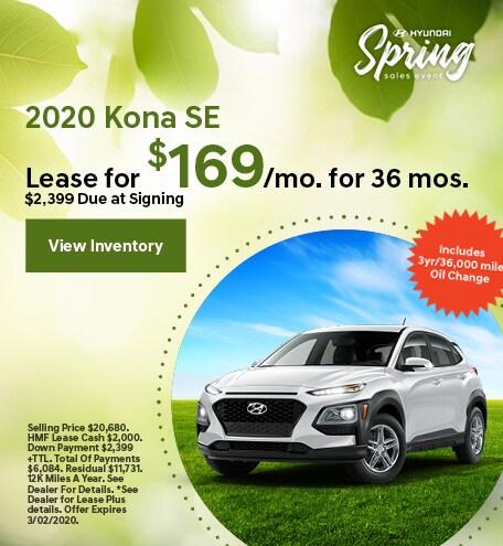 2020 - Kona - March