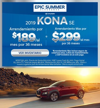 2019 - Kona - August
