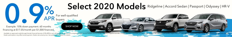 0% 2020 Ridgeline | Accord Sedan | Passport | Odyssey