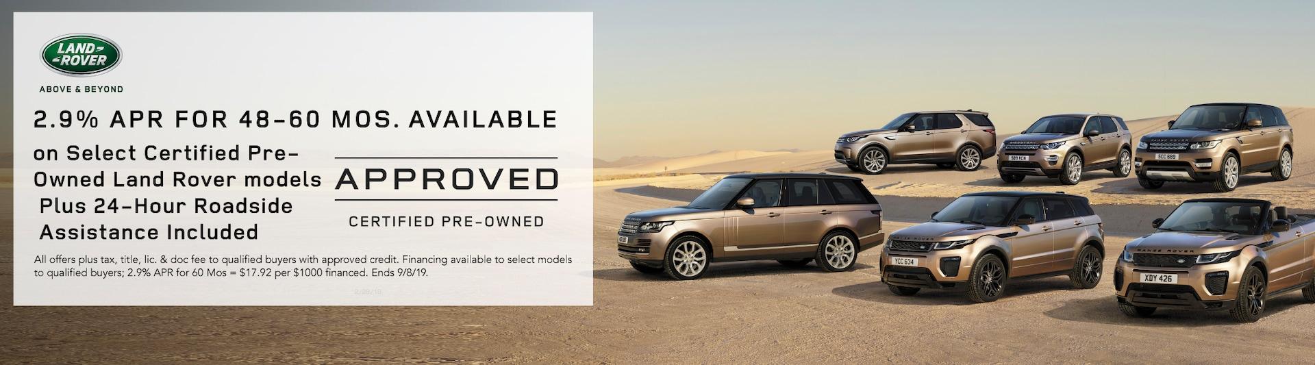 Land Rover Chicago >> Land Rover Of Orland Park Chicago Land Rover Dealer Serving