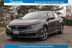2019 Honda Civic LX Sedan 2HGFC2F6XKH511143
