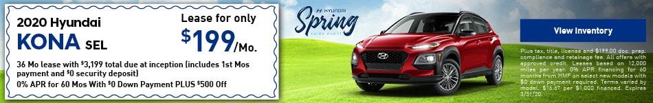 2020 Hyundai Kona SEL - Lease