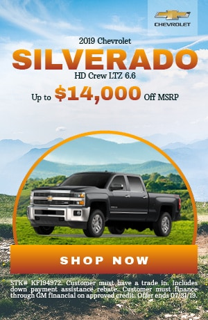 2019 Chevrolet Silverado 2500HD - July Offer