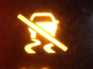 subaru outback check engine light - check engine light is on