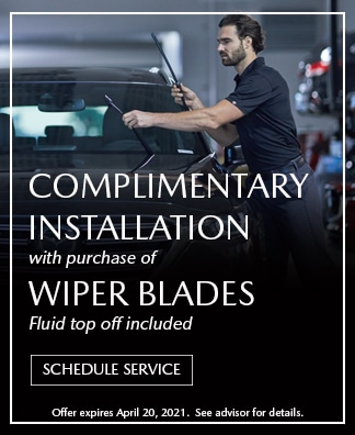 Complimentary Wiper Installation