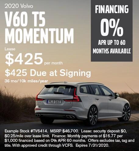 V60 T5 Momentum July 2020 Lease